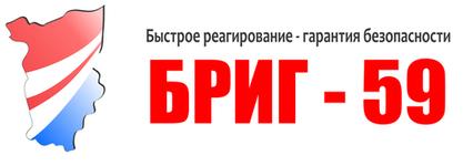 logo_brig_perm2.png